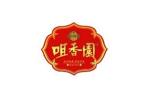 咀香园logo