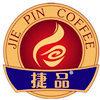 捷品logo