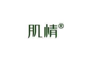 肌情logo