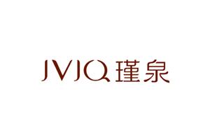 瑾泉(Jvjq)logo