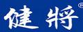 健将logo