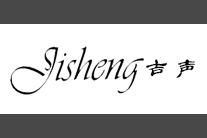 吉声logo