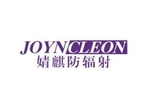 婧麒(JOYNCLEON)logo