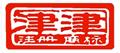 津津logo