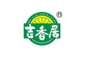 吉香居logo
