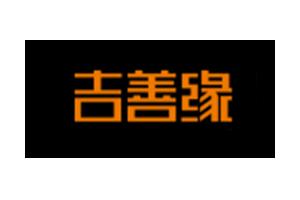 吉善缘logo