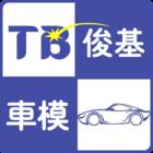 俊基logo