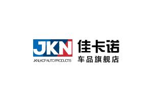 佳卡诺logo