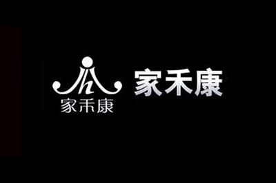 家禾康logo