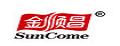 金顺昌(SCA)logo
