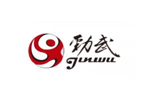 劲武logo