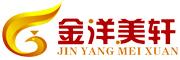 金洋美轩logo