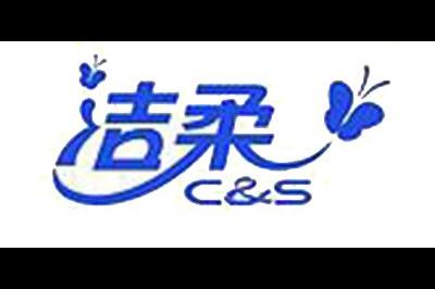 洁柔logo