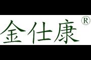 金仕康logo