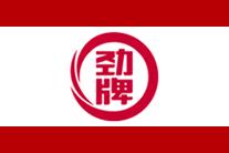 劲酒logo