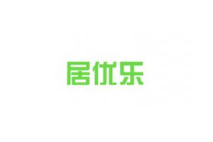 居优乐logo