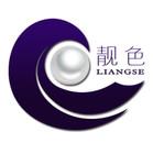 靓色logo