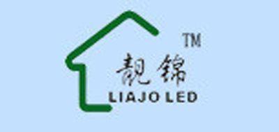 靓锦logo