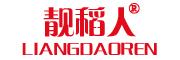 靓稻人logo