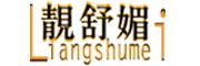靓舒媚logo