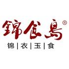 锦食岛logo