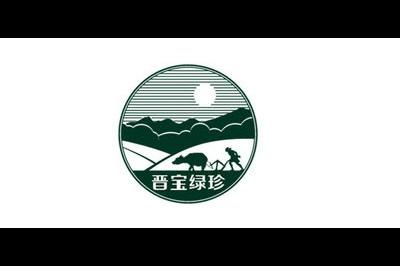 晋宝绿珍logo