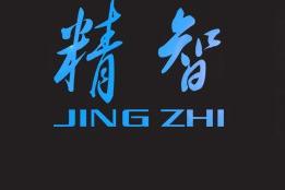 精智logo