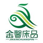 金馨logo