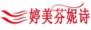 佳佳斯logo