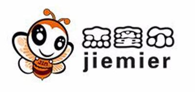 杰蜜尔logo