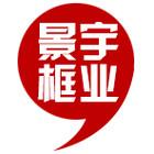 景宇logo