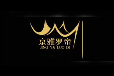 京雅罗帝logo