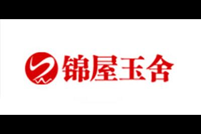 锦屋玉舍logo