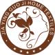 家盈国际家纺logo