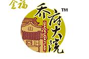 金福乔府大院logo