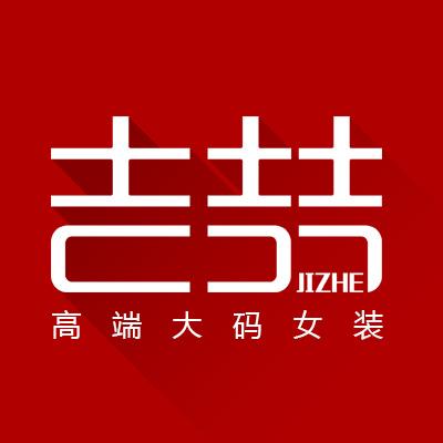 吉喆服饰logo
