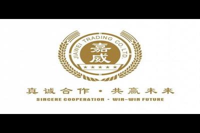 嘉威logo