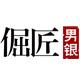 倔匠logo