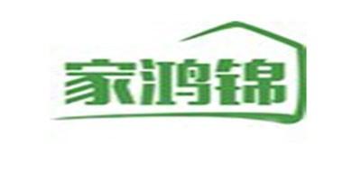 家鸿锦logo