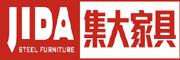 集大家具logo