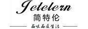 简特伦logo