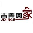 吉鑫阁家logo