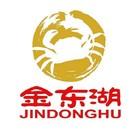金东湖logo