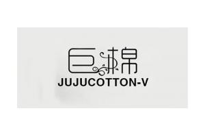 巨棉logo