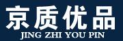 京质优品logo