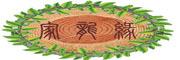 家龙源logo