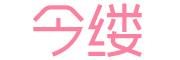 今缕logo