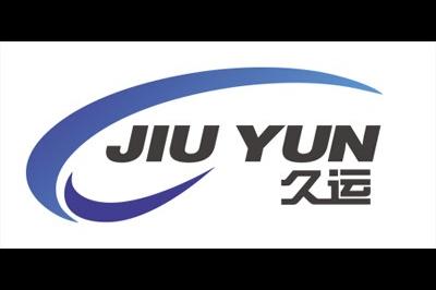 久运logo