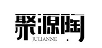 聚源陶logo