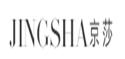 京莎logo